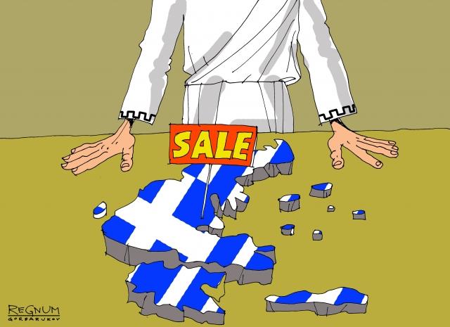 Греция вступает в борьбу за «форт Трампа»?