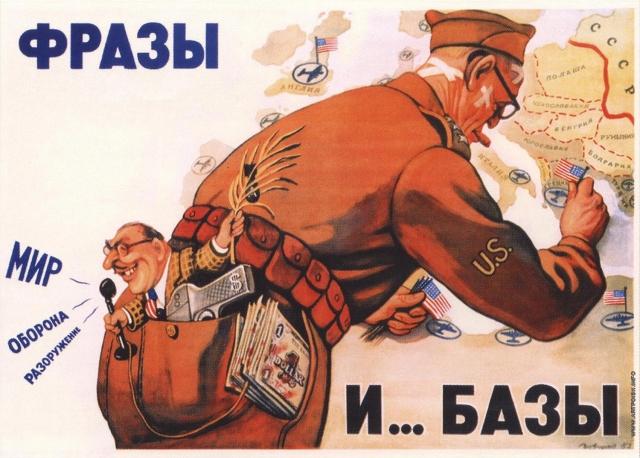 Говорков Виктор Иванович. Фразы и... Базы. 1952