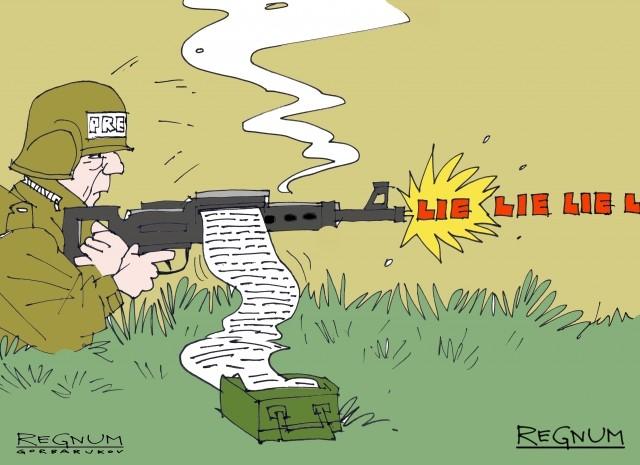 Оружие США для Украины: что это — подкуп или война?