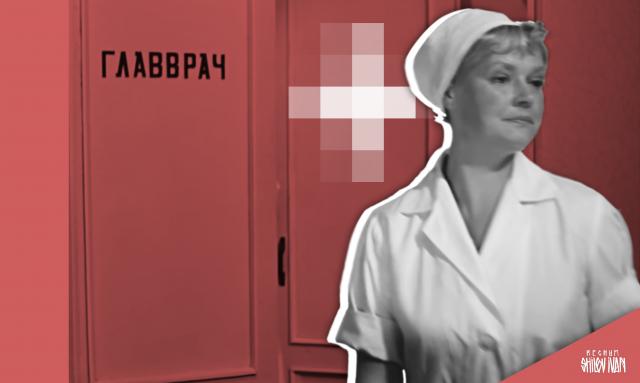 Болтливые сотрудники московскому здравоохранению не нужны
