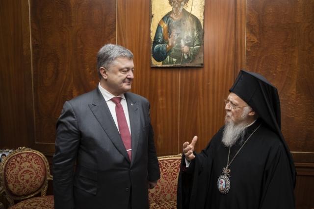 Пётр Порошенко и патриарх Варфоломей