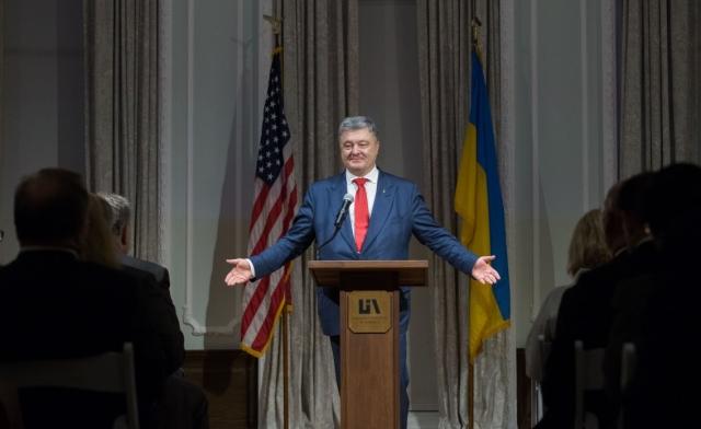 Пётр Порошенко в США