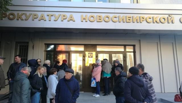 Сотни новосибирцев ждут приёма Генпрокуратуры, собираться начали накануне