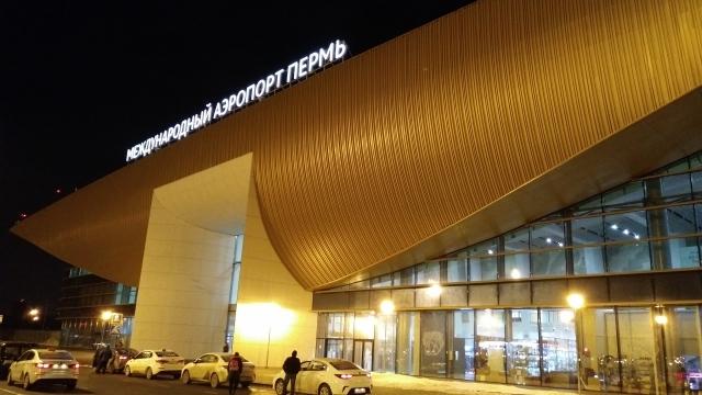 Повторный конкурс: пермский аэропорт получит дополнительное имя?