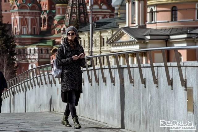 Синоптики о погоде в Москве 12 октября: «Сухая и не по сезону теплая»