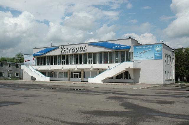 Аэропорт «Ужгород»