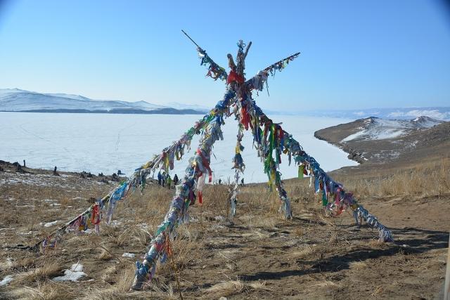 Таинство о. Агой, Байкал