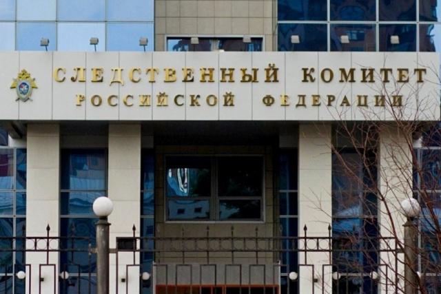 Глава СКР возбудил дело против судьи в Карачаево-Черкесии