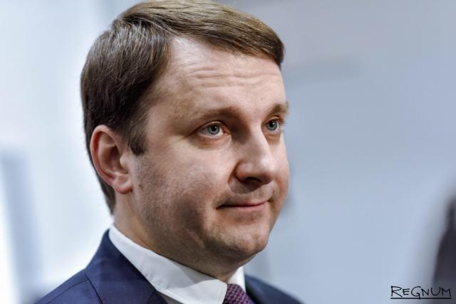 Орешкин рассказал, откуда ждать поддержки российскому рынку