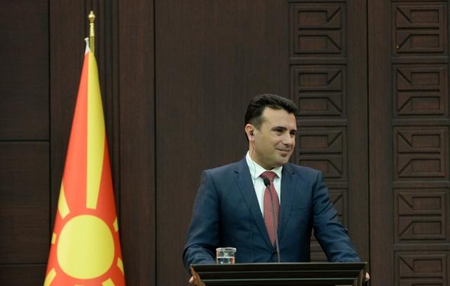 Премьер Македонии Заев: 2/3 парламентариев поддержат смену названия страны