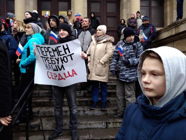 Дети на митинге Навального