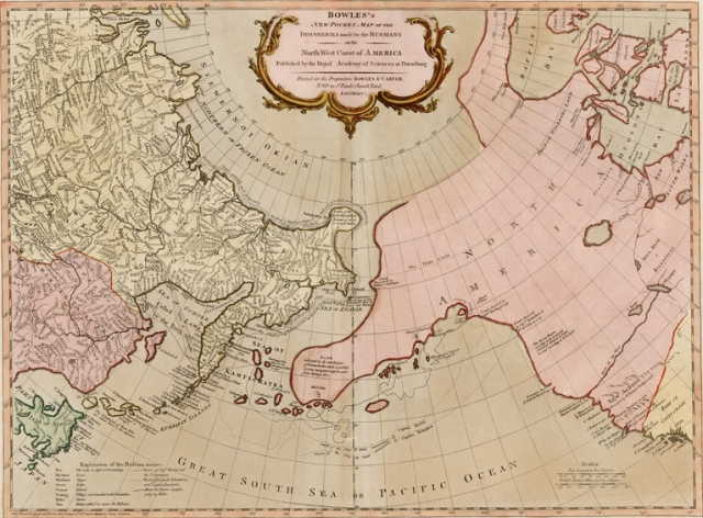 История Русского флота на Тихом океане
