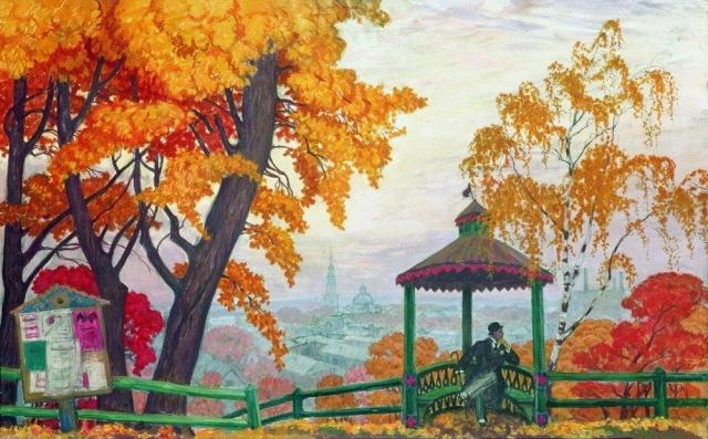 Москву ожидают тёплые солнечные выходные