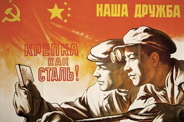 Китай готов укреплять и развивать сотрудничество с РФ — Ли Кэцян