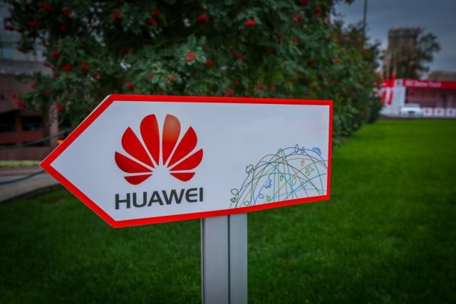 Китайский IT-гигант вложит около $200 млн в программу по развитию ИИ
