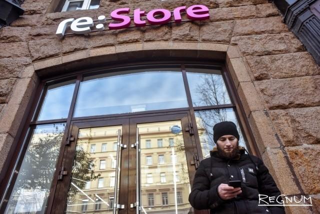 В России снизились цены на последние модели iPhone
