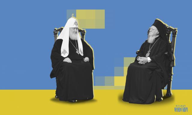В РПЦ готовят жёсткий ответ на действия Константинополя на Украине