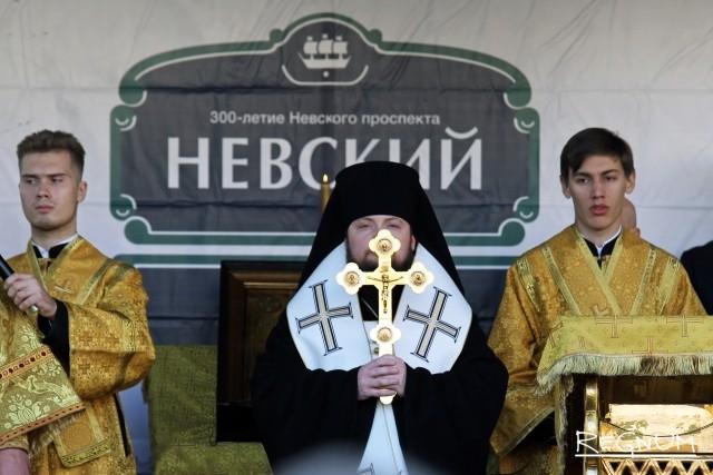 Епископ Петергофский Серафим