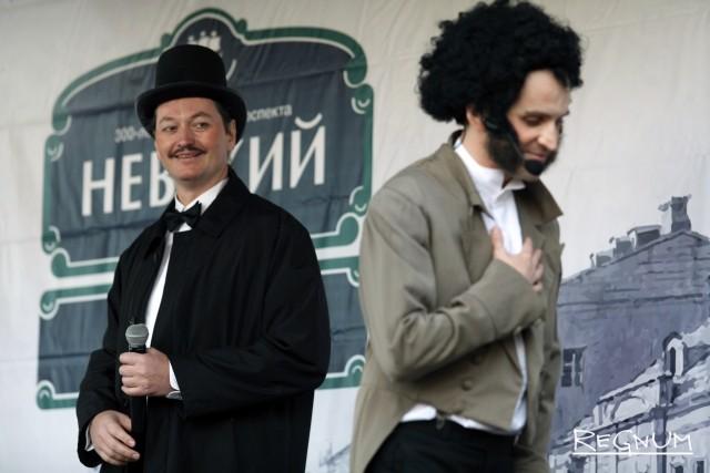 «Пушкин» на Невском