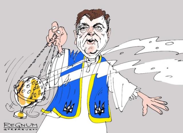 Дымовая завеса (УПЦ, религия, православие, украина, Порошенко, Киевский)