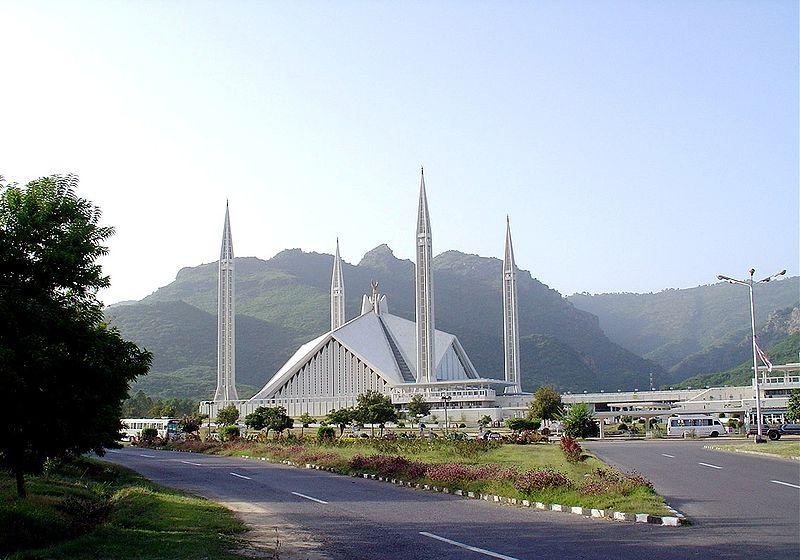 Мечеть Фейсала. Исламабад