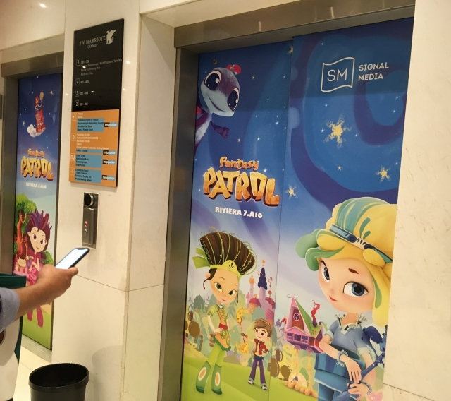 Лифт оформлен плакатом «Сказочного патруля»