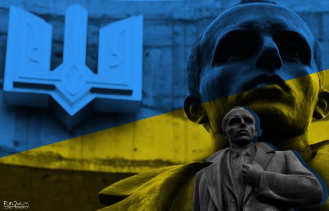 Бандеровская Украина