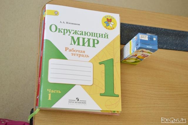 Минздрав Татарии опроверг информацию о вспышке гепатита А