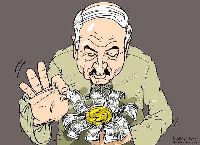 Лукашенко. Гадание на деньгах
