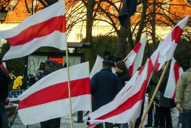Белорусские националисты. 2006