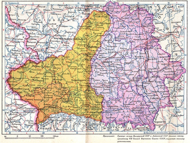 Карта Белорусской ССР и Западной Белоруссии