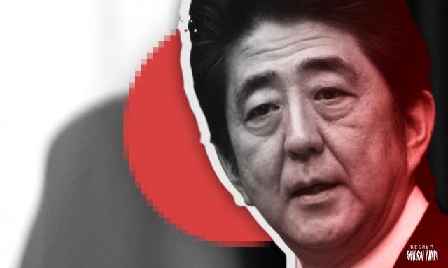 Премьер Японии Синдзо Абэ: потребительский налог будет поднят в 2019