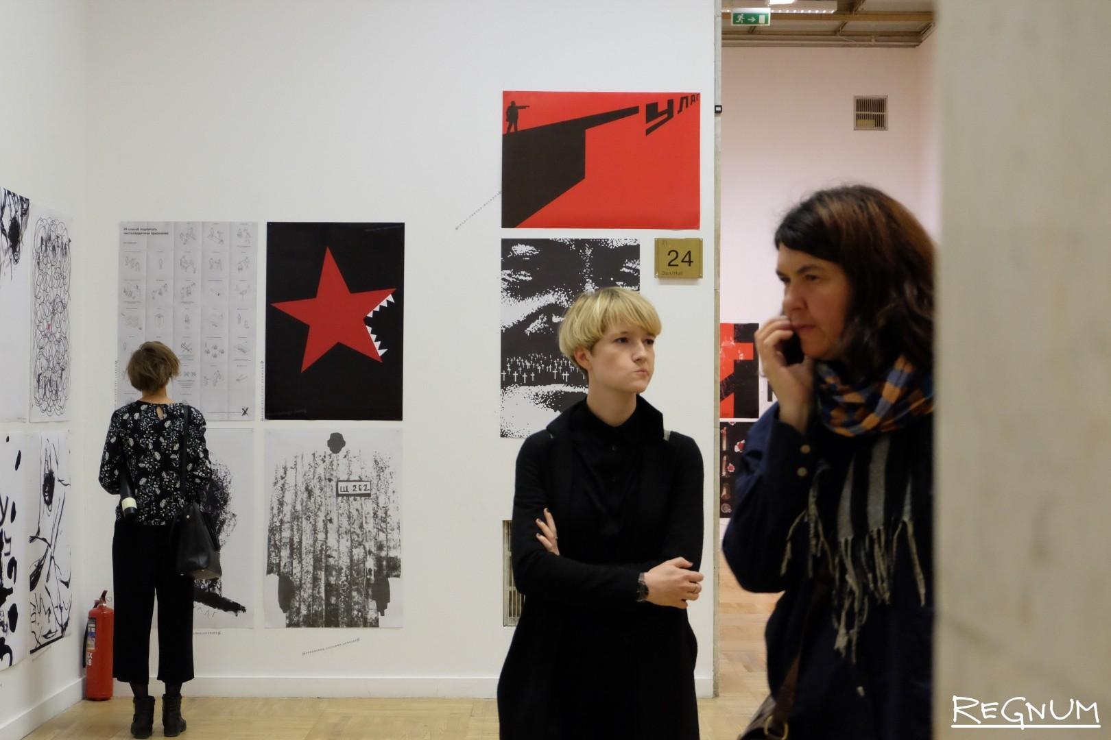 Московская международная биеннале графического дизайна