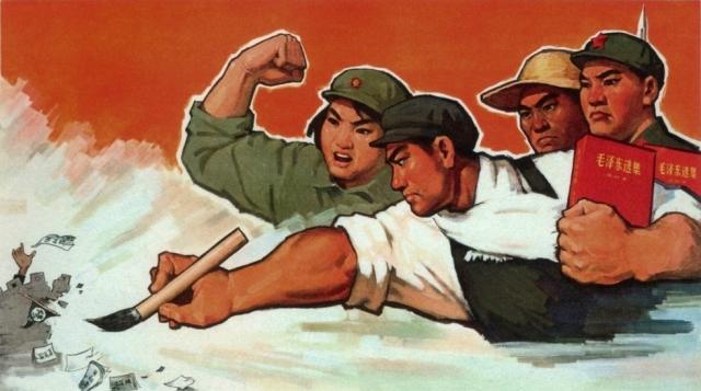 Плакат времен Культурной революции в Китае. 1967