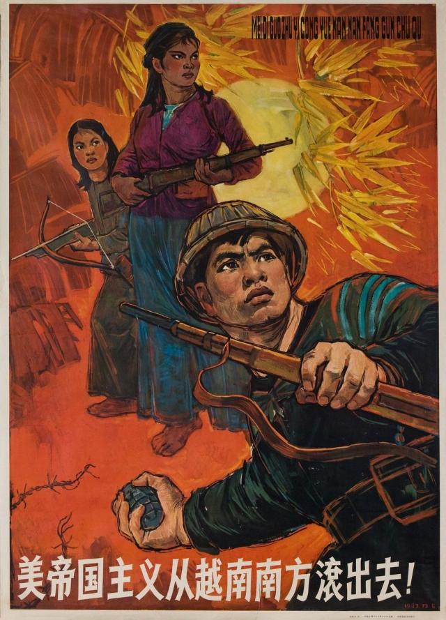 Американский империализм должен быть изгнан из Южного Вьетнама! Китайский плакат. 1960–1970-е