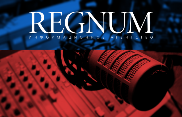 Россия призывает Киев остановиться: Радио REGNUM