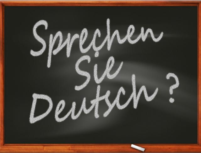 Ты говоришь по-немецки