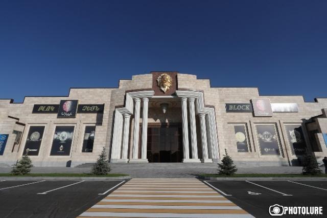 В Армении открылась крупнейшая в стране майнинг-ферма