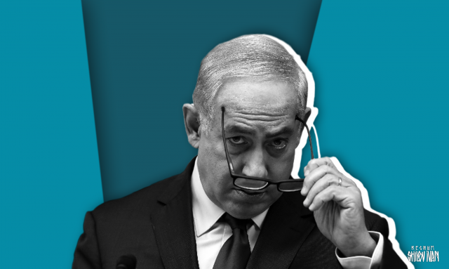 The Hill: Что именно МАГАТЭ не хочет знать о ядерной программе Ирана?