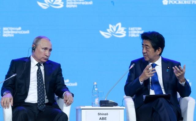Картинки по запросу Уроки японского реваншизма для Кремля