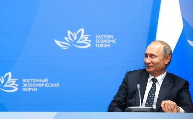Стали известны даты проведения Восточного экономического форума-2019