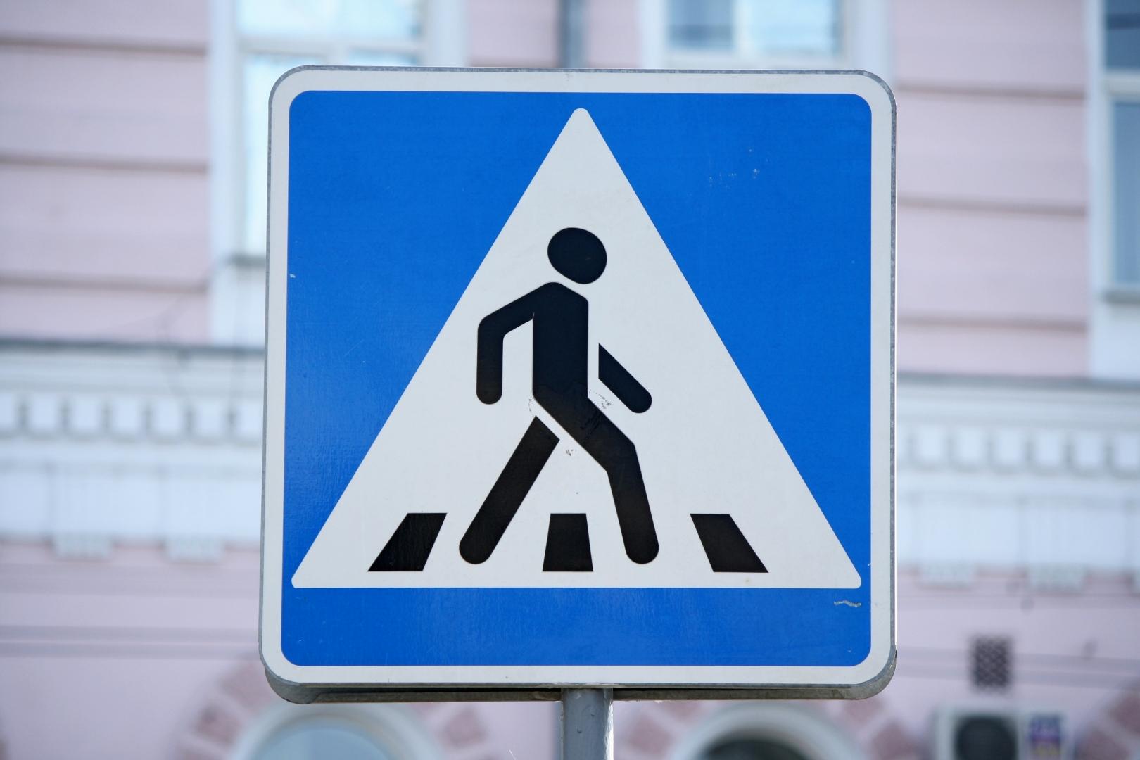Картинка дорожных знаков пешеходный переход