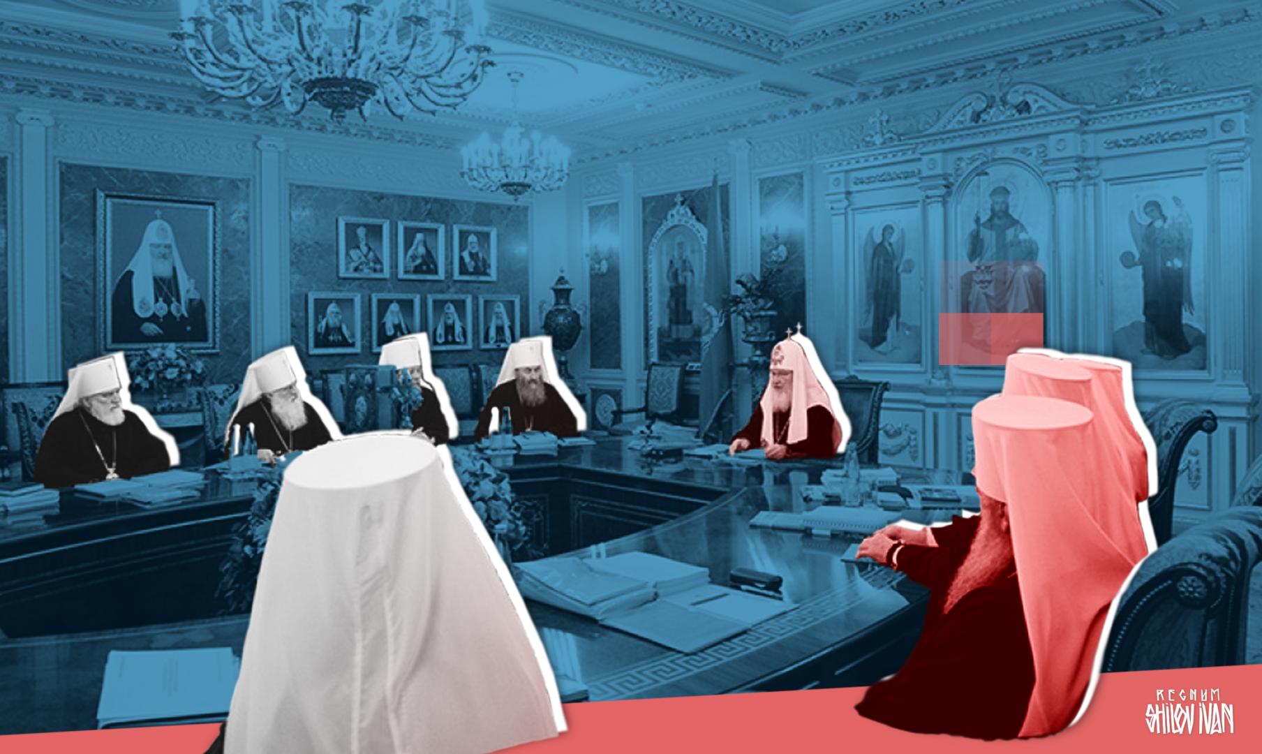 Заседание Священного Синода