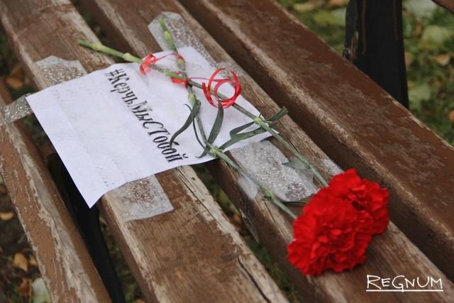 Семьи погибших сотрудников колледжа в Керчи получат по 1 млн рублей
