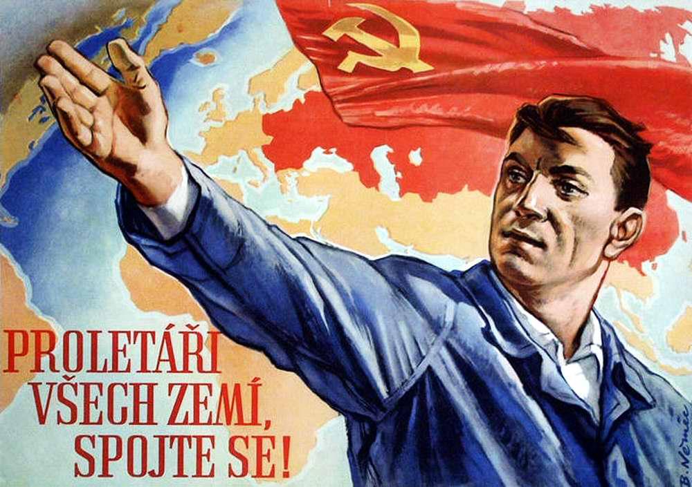 Пролетарии всех стран, соединяйтесь!