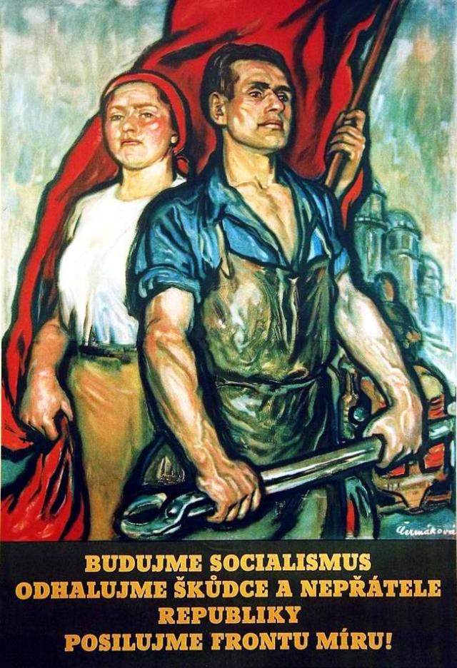 Ход строительства социализма раскрывает вредителей и врагов нашей республики!