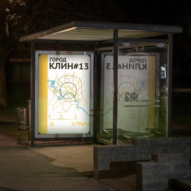 Театральный музей им. Бахрушина представил выставку «ГОРОДКЛИН#13»