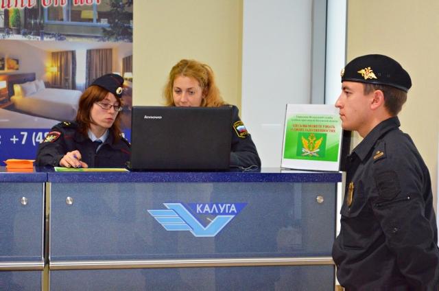 22 тыс. жителей Калужской области не смогли выехать из страны из-за долгов