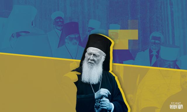 РПЦ признала в патриархе Варфоломее раскольника