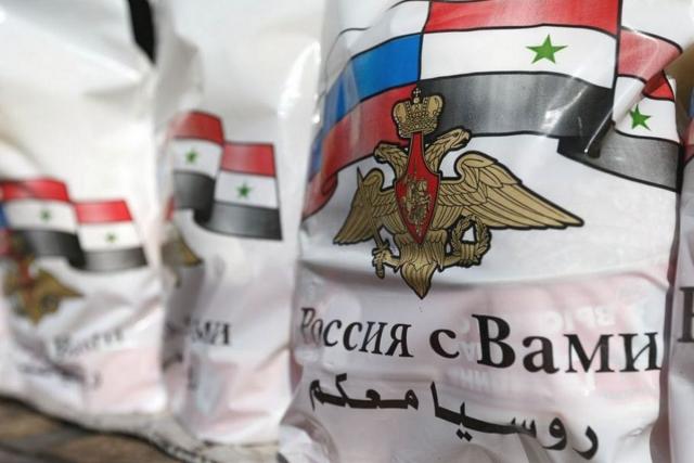 Российские военные доставили в сирийский поселок Бираджам гумпомощь